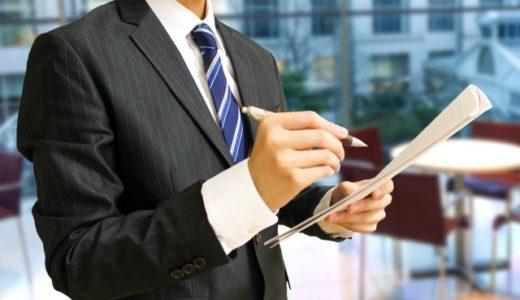 人事評価のコメントは上司と部下の理解度を深める機会