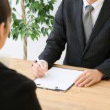 採用面接にあたっては求める人材や目的ごとに質問票を用意しよう