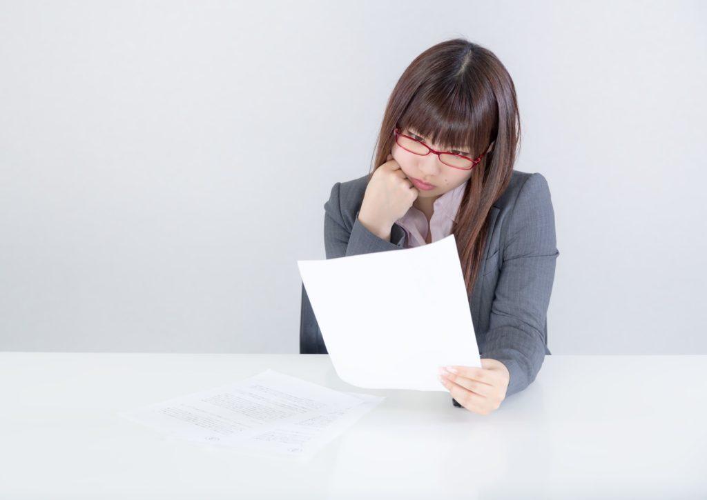 職務や職場とマッチするのか性格をチェックする適性検査