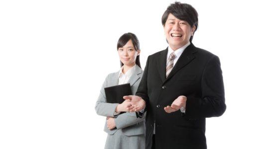 就活で気になる適性検査とその攻略法や活用法