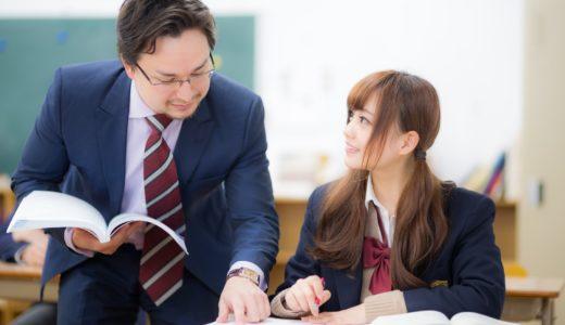 教員採用面接で対策しておくべきポイント