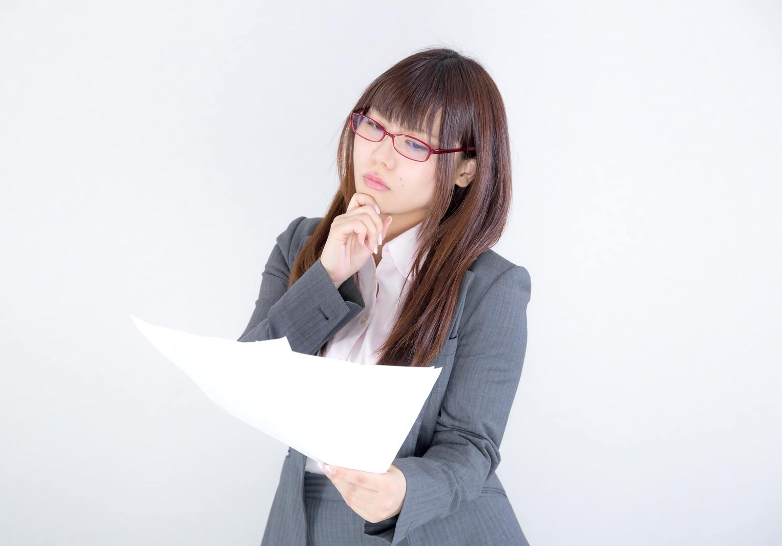 自己分析や適性検査で自分に合う企業を探そう