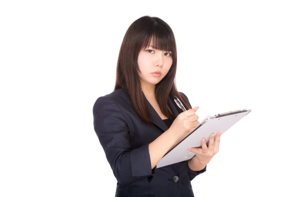 人材アセスメントを会社で行う場合に適正に評価を行う方法