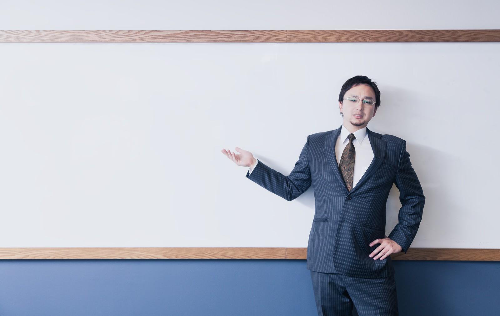 社員研修に参加する際の心構え