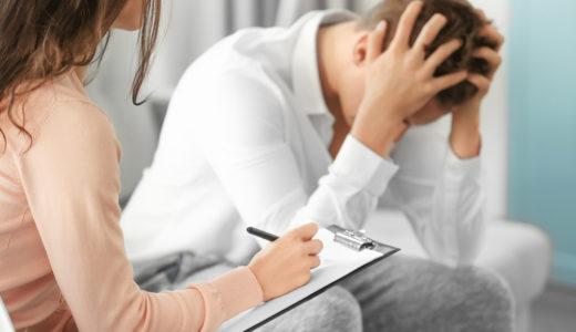 メンタルヘルス不調の予防に役立つ職場環境の改善や新型うつ病について知識を高めよう