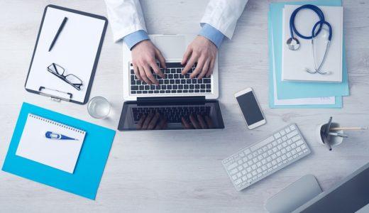 メンタルヘルス法務主任者資格について