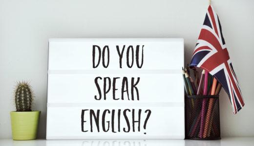 就活で課される適性検査の英語対策法